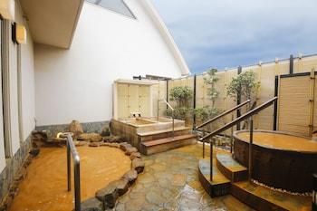 ARIMA HOT SPRING RYOKAN KOTORI Hot Springs