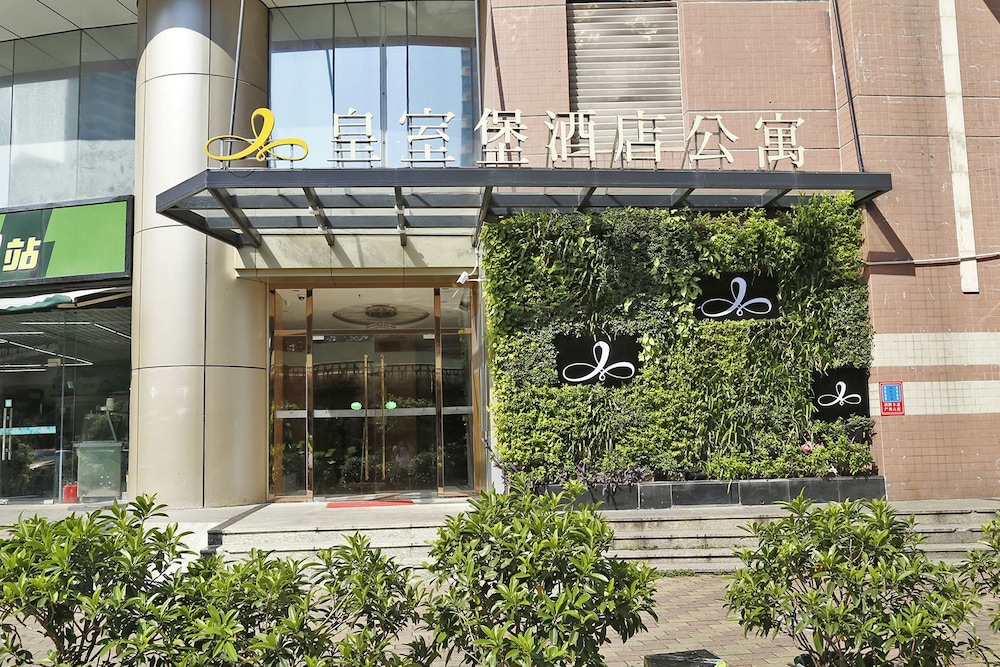 シャイン ホテル アパートメント (上寓酒店公寓 (深圳东门店))