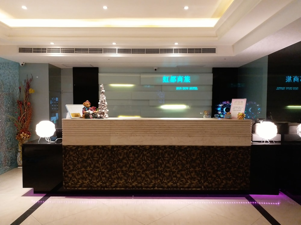 Hotel Hon Dow Hotel
