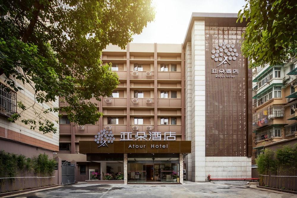 アトゥール ホテル ホシュ 南路 杭州