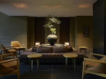 HOTEL THE CELESTINE KYOTO GION Lobby Sitting Area