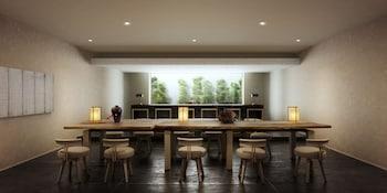 HOTEL THE CELESTINE KYOTO GION Property Amenity