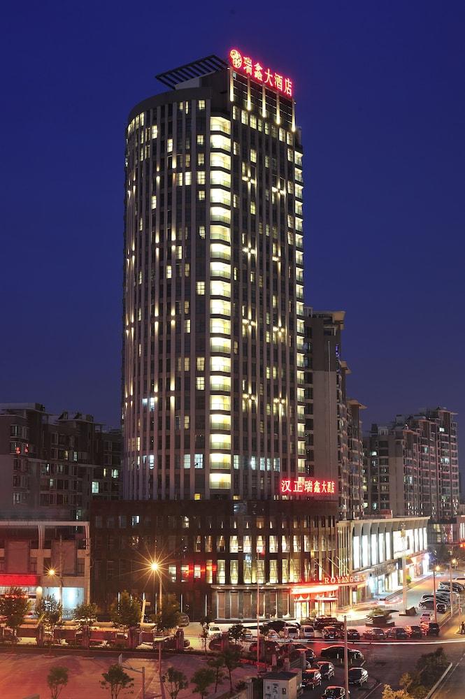 ロイング ホテル (武汉汉正瑞鑫大酒店)