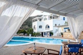 安娜瑪莉亞開放式公寓別墅飯店