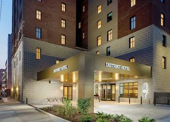 匹茲堡區 - 希爾頓 Curio 精選系列飯店 Distrikt Hotel Pittsburgh, Curio Collection by Hilton