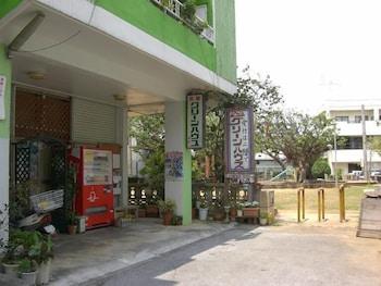 民宿グリーンハウス