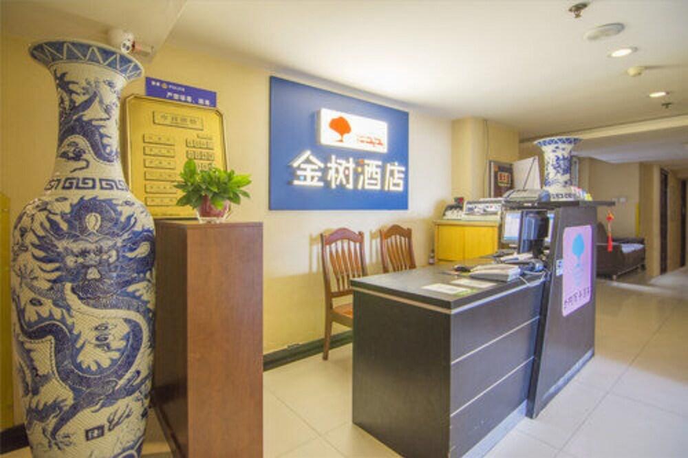 ゴールデン ツリー ビジネス ホテル (金树酒店)
