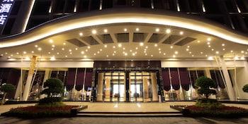 Hotel - Guangzhou Haoyin Gloria Plaza Hotel