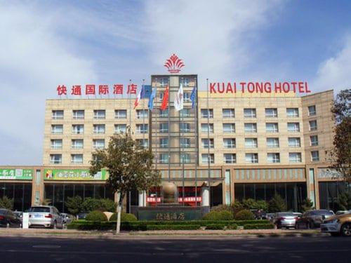. Qingdao Kuaitong International Hotel