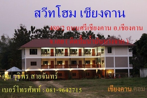 . Sweet Home Chiang Khan