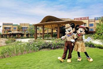 Hotel - Disney Explorers Lodge