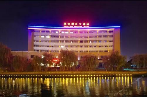 . Hangzhou Shujiang Hotel