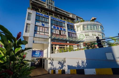 Nanjing Hotel, Kampala