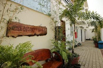 EA APARTELLE - METRO VIGAN Property Grounds