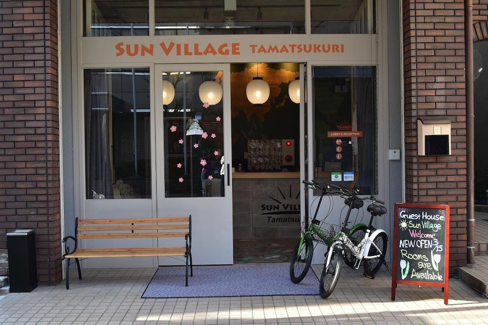 Sun Village Tamatsukuri