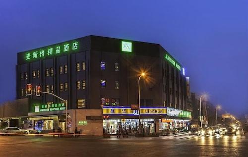 MAIXINGE BOUTIQUE HOTEL CHUANSHA BRANCH, Shanghai