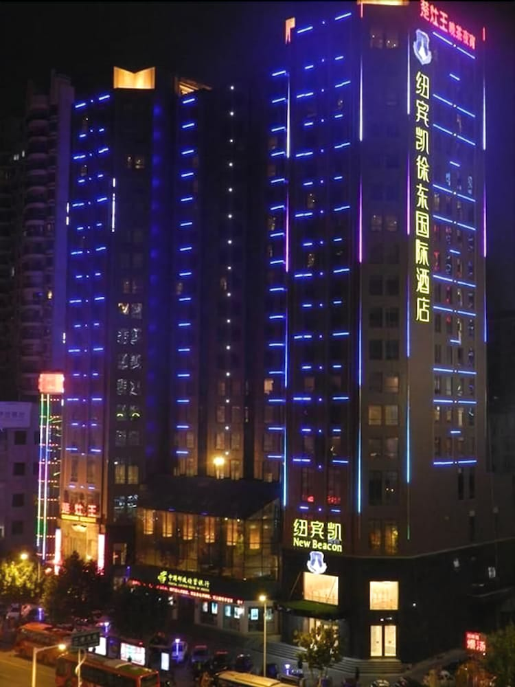 New Beacon Xu Dong International Hotel