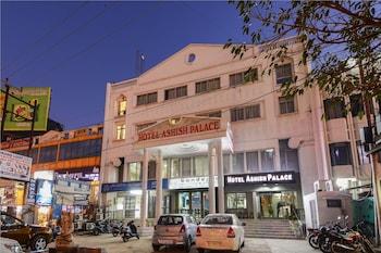 Hotel - Hotel Ashish Palace