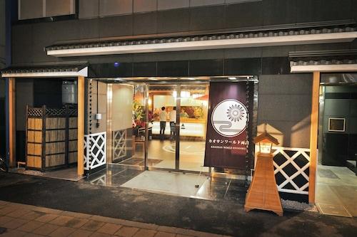 KHAOSAN WORLD RYOGOKU HOSTEL, Sumida