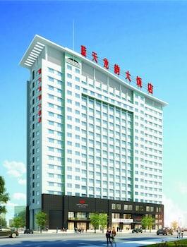 武漢藍天龍韻大飯店