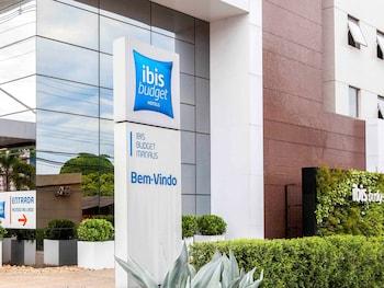 瑪瑙斯宜必思快捷飯店 ibis budget Manaus