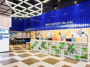 聖保羅中心聖若昂宜必思快捷飯店 Ibis Budget SP Centro São João