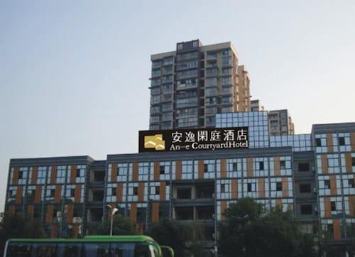 . Ane 158 Courtyard Yibin Branch