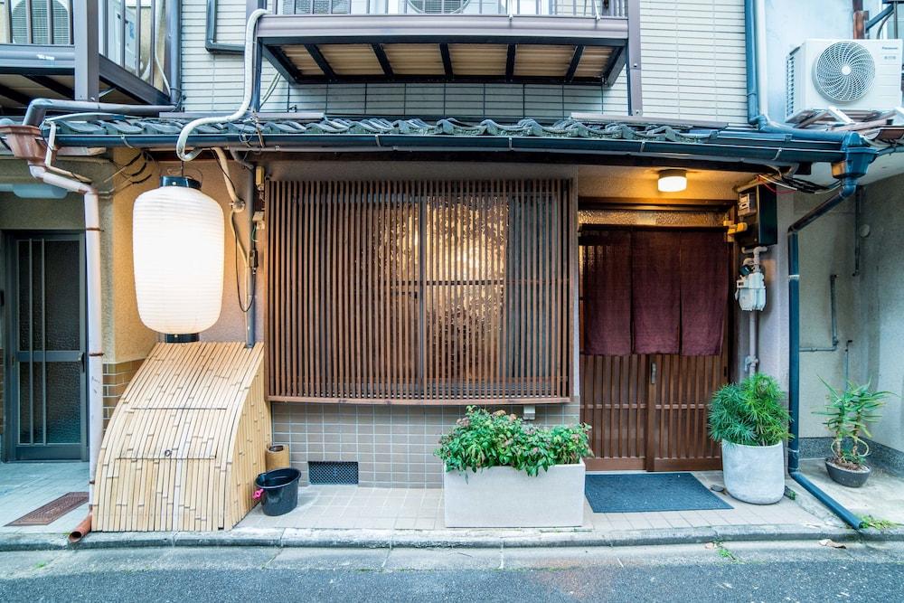 京都 熊野ハウス