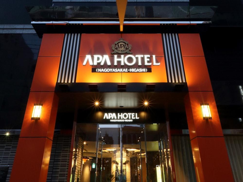 アパホテル 〈名古屋栄東〉