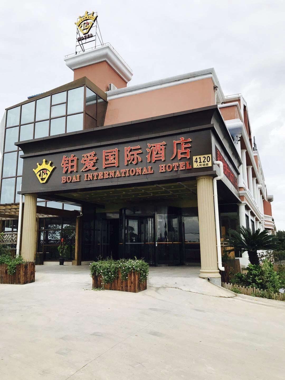 Bo Ai International Hotel, Shanghai
