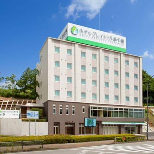 . Hotel Grateful Takachiho