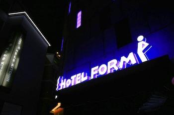 ホテル フォーム (Hotel Form)