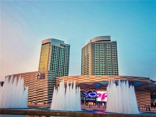 Yicheng Apartment - Huafa Branch, Zhuhai