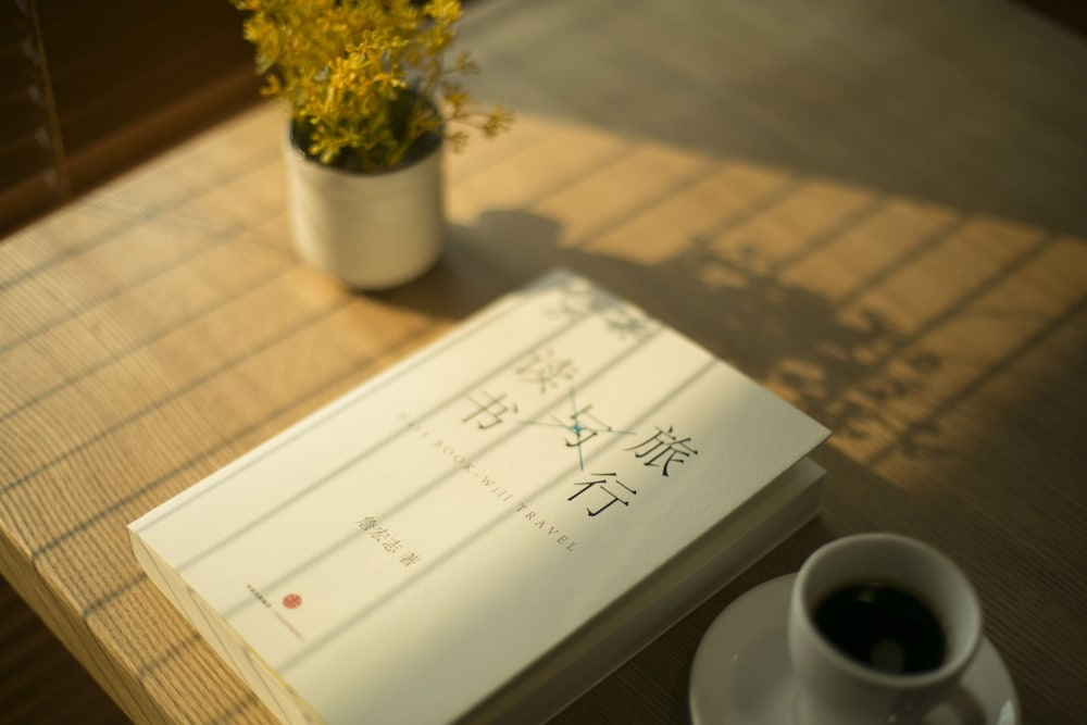 シティテル イン (北京都季快捷酒店)