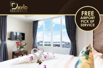 大衛住宅飯店