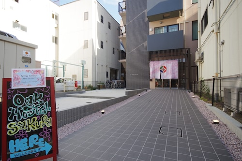 Oak Hostel Sakura,Kinshicho Station