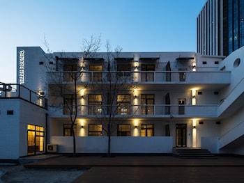 Hotel - Cendre Hotel