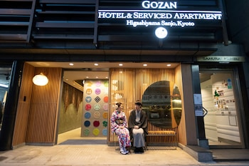GOZAN HOTEL&SERVICED APARTMENT Featured Image