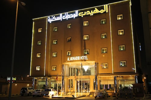 . Al Muhaidb Residence Al Maidan