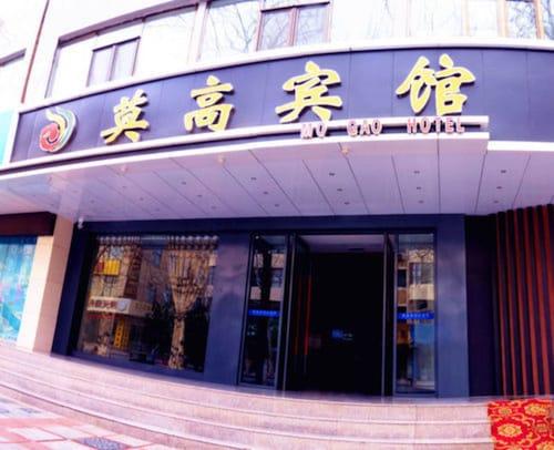 Dunhuang Mogao Hotel, Jiuquan