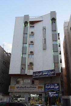 麥地那 5 號阿爾伊艾裡服務式公寓飯店