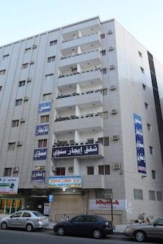 麥地那 14 號阿爾伊艾裡服務式公寓飯店