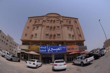 Al Eairy Furnished Apartments Dammam 2