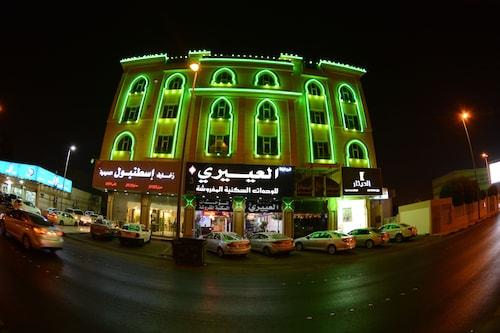 Al Eairy Furnished Apartments Dammam 3