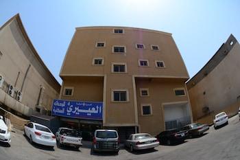 Al Eairy Furnished Apartments Dammam 4