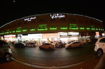 Al Eairy Furnished Apartments Dammam 7