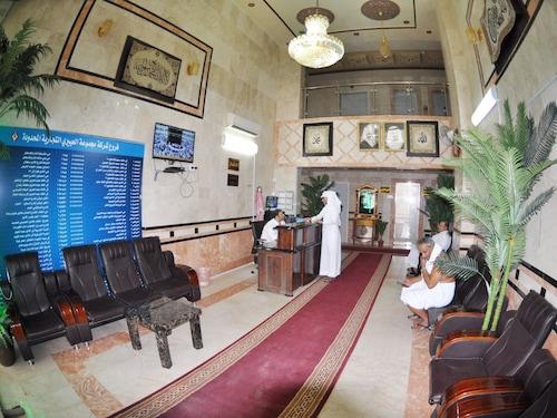 Al Eairy Furnished Apartments Makkah 3,