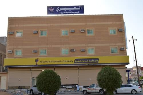 Al Eairy Furnished Apartments Nariyah 1