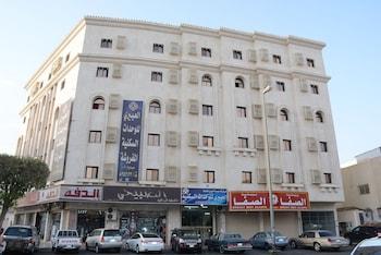 麥地那 3 號阿爾伊艾裡服務式公寓飯店