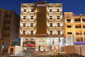Hotel - Ramada Encore by Wyndham Al Khobar Olaya
